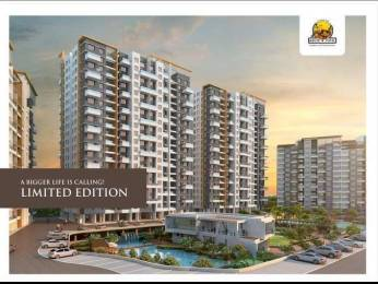 952 sqft, 2 bhk Apartment in Kolte Patil Western Avenue Wakad, Pune at Rs. 75.0000 Lacs