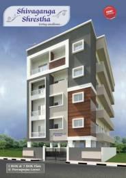 1000 sqft, 2 bhk Apartment in Builder Shivaganga Shrestha Poorna Pragna Layout, Bangalore at Rs. 44.0000 Lacs