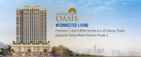 664 sqft, 2 bhk Apartment in Satyam Oasis Taloja, Mumbai at Rs. 66.0000 Lacs