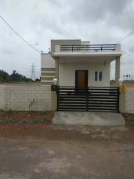 1484 sqft, 2 bhk IndependentHouse in Builder bharathi avenue Kovilpalayam, Coimbatore at Rs. 24.5000 Lacs