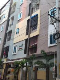 1100 sqft, 2 bhk Apartment in Builder 2BHK Flats at pragati nagar Pragati Nagar, Hyderabad at Rs. 47.0000 Lacs