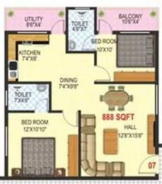 888 sqft, 2 bhk Apartment in Vandana Coral Bilekahalli, Bangalore at Rs. 17000