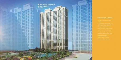 934 sqft, 3 bhk Apartment in Dosti West County Oak Thane West, Mumbai at Rs. 1.4567 Cr