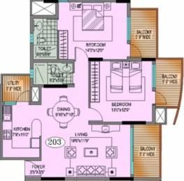 1400 sqft, 2 bhk Apartment in Hinduja Lake Front Estate Hulimavu, Bangalore at Rs. 19000