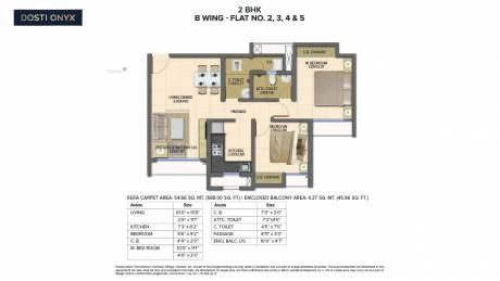 712 sqft, 2 bhk Apartment in Builder Dosti opal Shil Phata, Mumbai at Rs. 51.6000 Lacs