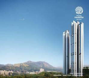 858 sqft, 2 bhk Apartment in Piramal Revanta Mulund West, Mumbai at Rs. 1.5000 Cr