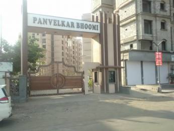 665 sqft, 1 bhk Apartment in Panvelkar Bhoomi Badlapur East, Mumbai at Rs. 4500