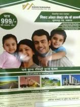 Anantkrishna infrahousing