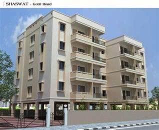 858 sqft, 2 bhk BuilderFloor in Builder Project Katraj, Pune at Rs. 33.0000 Lacs