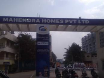 1045 sqft, 2 bhk Apartment in Builder mahendra aarnaaa Electronic City Phase 2, Bangalore at Rs. 49.2750 Lacs