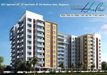 1240 sqft, 2 bhk Apartment in Sree Malyadri Saideep Hulas Budigere Cross, Bangalore at Rs. 55.8000 Lacs