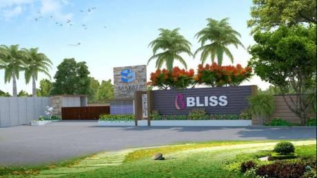 1395 sqft, Plot in Builder Project Dholera, Ahmedabad at Rs. 5.0000 Lacs