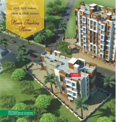 614 sqft, 1 bhk Apartment in Panvelkar Sankalp Wing A Ambernath West, Mumbai at Rs. 23.4830 Lacs
