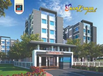 598 sqft, 1 bhk Apartment in Builder Project Titwala, Mumbai at Rs. 13.7540 Lacs