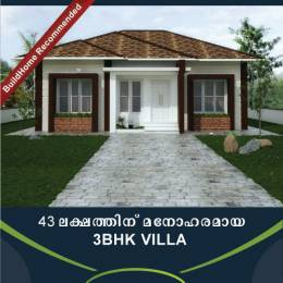950 sqft, 3 bhk Villa in Builder build home Nadal, Kannur at Rs. 43.0000 Lacs