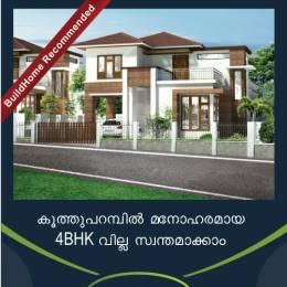 2450 sqft, 4 bhk Villa in Builder build home Kinavakkal Vengad Road, Kannur at Rs. 93.8800 Lacs