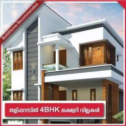 2000 sqft, 4 bhk Villa in Builder Build Home Thaliparambu, Kannur at Rs. 1.0000 Cr