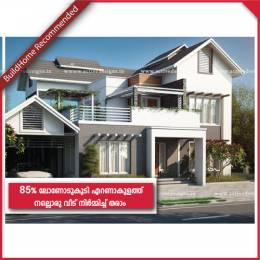 2800 sqft, 4 bhk IndependentHouse in Builder P52 Construction in eranakulam Aluva East, Ernakulam at Rs. 85.0000 Lacs