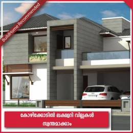 2756 sqft, 4 bhk Villa in Builder P95 BUILD HOME Vellimadukunnu, Kozhikode at Rs. 1.5150 Cr