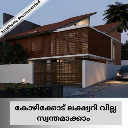 2200 sqft, 3 bhk Villa in Builder P120 Buildhome Netaji Nagar Colony, Kozhikode at Rs. 1.4850 Cr