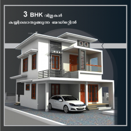 1350 sqft, 3 bhk Villa in Builder Perunthatil Project Perunthattil, Kannur at Rs. 38.0000 Lacs