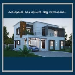 2015 sqft, 3 bhk Villa in Builder villa in kadiroor Kadirur, Kannur at Rs. 75.0000 Lacs