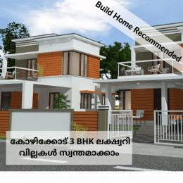 1429 sqft, 3 bhk Villa in Builder BuildHome Chevayur, Kozhikode at Rs. 72.0000 Lacs