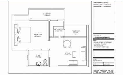 504 sqft, 1 bhk Apartment in Builder Aerocity dwarka multistate CGHS Dwarka New Delhi 110075, Delhi at Rs. 21.1200 Lacs