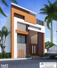 400 sqft, 2 bhk IndependentHouse in Builder Sanwariya kunj Rangwasa Road, Indore at Rs. 9.5100 Lacs