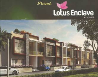 1316 sqft, 2 bhk Villa in Viraj Lotus Enclave Uattardhona, Lucknow at Rs. 60.5000 Lacs