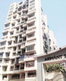 1249 sqft, 2 bhk Apartment in Arihant Sharan Kalamboli, Mumbai at Rs. 75.0000 Lacs