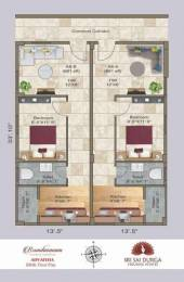 661 sqft, 1 bhk Apartment in Sai Brundavanam Gannavaram, Vijayawada at Rs. 16.5000 Lacs