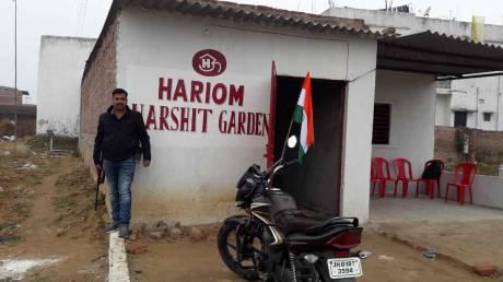 1500 sqft, Plot in Builder Hariom Harshit Gardan Kathal More Argora Ranchi Road, Ranchi at Rs. 25.5000 Lacs