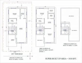 1810 sqft, 3 bhk Villa in Metro Satellite City Phase I Phulnakhara, Bhubaneswar at Rs. 80.0000 Lacs