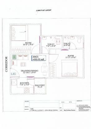 454 sqft, 2 bhk Apartment in Arihant Ghar Aangan Sanganer, Jaipur at Rs. 12.5100 Lacs