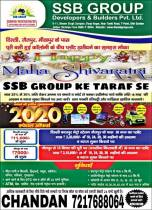 SSB Group Developers Pvt Ltd