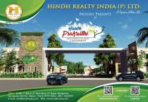 HINDH REALTY INDIA PVT Ltd
