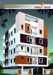 1100 sqft, 2 bhk Apartment in Builder Aryan enclave Murali Nagar, Visakhapatnam at Rs. 50.0000 Lacs