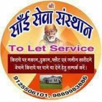 sri sai sewa sansthan to-let service