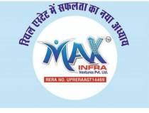 Max infra
