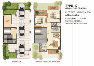 821 sqft, 2 bhk Apartment in Signature Global Park Sector 36 Sohna, Gurgaon at Rs. 37.9595 Lacs