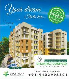 1093 sqft, 2 bhk Apartment in Builder dhanraj complex Bailey Road, Patna at Rs. 41.5340 Lacs