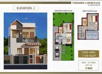 1100 sqft, 2 bhk Villa in Builder Vriddhica heritage Joka, Kolkata at Rs. 15.0000 Lacs