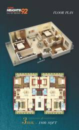 1800 sqft, 3 bhk BuilderFloor in Builder acme heights 92 Sector 92 Mohali, Mohali at Rs. 46.9500 Lacs