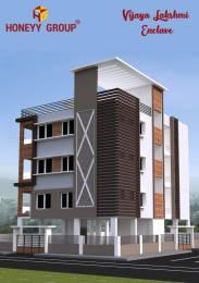 1000 sqft, 2 bhk Apartment in Builder Project Kommadi Main Road, Visakhapatnam at Rs. 32.0000 Lacs