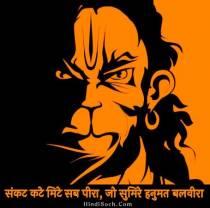 Hanuman Realty