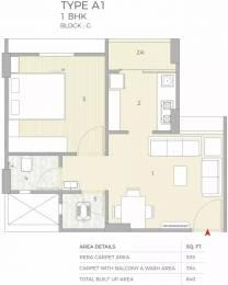 640 sqft, 1 bhk Apartment in Nila Anant Sky Ranip, Ahmedabad at Rs. 19.5000 Lacs