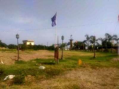 900 sqft, Plot in Balaji Royale City Plots Bir Chhat, Zirakpur at Rs. 17.6000 Lacs