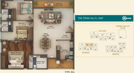 2037 sqft, 3 bhk Apartment in LEPL The Residences At Mid Valley City Mangalagiri, Vijayawada at Rs. 1.0388 Cr
