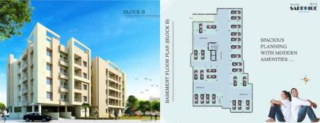 1349 sqft, 3 bhk Apartment in Builder Pranami Blue Sapphire Bariatu, Ranchi at Rs. 52.2100 Lacs